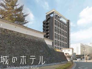 城のホテル 甲府のイメージ