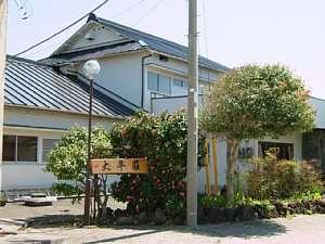 地魚料理 大平荘