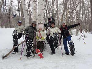 スノーシューで雪上散策をお楽しみください♪