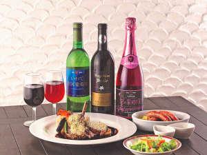 *【レストランベルンドルフ】選べる夕食一例エーデルワインも種類豊富にご用意しております。