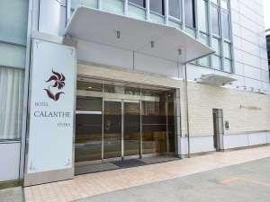 ホテルカランセ大阪(HOTEL CALANTHE OSAKA)