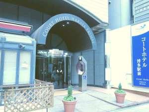コートホテル博多駅前:写真