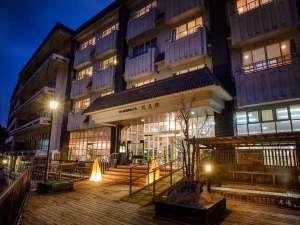 天ヶ瀬観光ホテル 成天閣 [ 大分県 日田市 ]  天ヶ瀬温泉