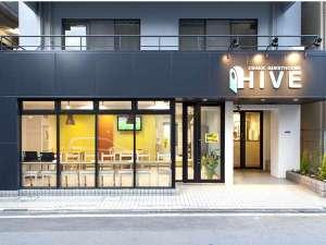 Osaka Guesthouse HIVE [ 大阪市 福島区 ]