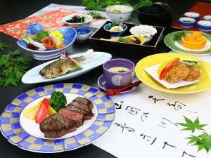 鳳来牛ステーキ会席◆不動の人気!奥三河でしか味わえない貴重な和牛!です。