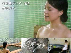 三朝温泉 古き良き湯の宿 木屋旅館 image