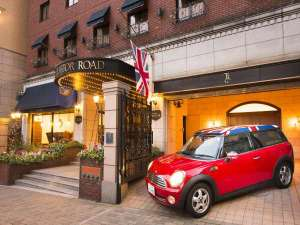 神戸トアロード ホテル山楽(旧ホテルトアロード) image