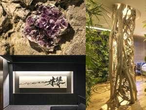 武田双雲氏や西畠清順氏などの著名アーティストと手を組み誕生したコンセプトルーム。