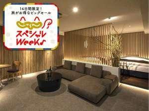 HOTEL THE Grandee心斎橋(ホテル ザ グランデ心斎橋)