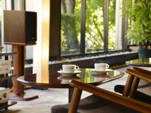◆1F ラウンジ/夜と朝はコーヒーのサービスと、厳選されたCDの音色を楽しめる