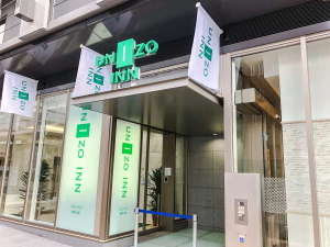 ユニゾイン神戸三宮(2018年1月25日オープン) image