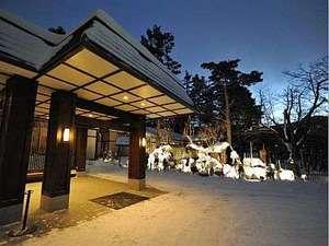 おたる 宏楽園 [ 北海道 小樽市 ]  朝里川温泉
