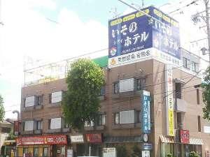 いそのシティホテル image