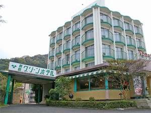 舞鶴グリーンホテル:写真