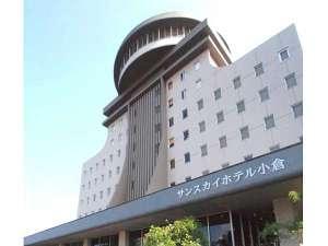 サンスカイホテル小倉 [ 北九州市 小倉北区 ]