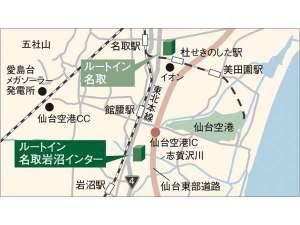 名取市には当グループホテルが2店舗ございます。お車でお越しの際はお気をつけてお越しくださいませ。
