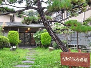 かぢや別館 らまっころ山猫宿の画像