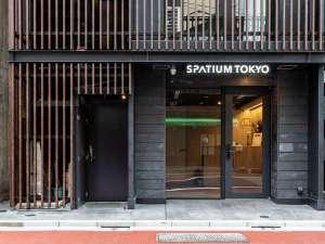 Spatium Tokyo