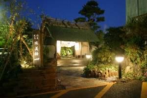 ビューホテル平成 [ 福岡県 朝倉市 ]  原鶴温泉