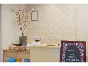 ■フロント■ フロントでは桜色の制服を着たスタッフが明るくお迎えいたします。