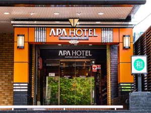 アパホテル〈札幌大通公園〉(全室禁煙)2020年2月リニューアル