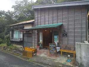 箱根ゲストハウスtoi:写真