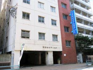 平和台ホテル荒戸 [ 福岡市 中央区 ]
