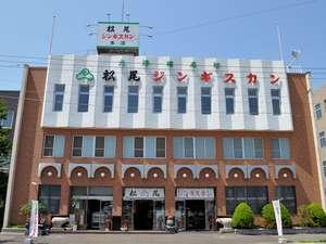【松尾ジンギスカン本店】ホテルから徒歩5分。滝川に来たら是非立ち寄ってみて。お一人様のご利用も歓迎。