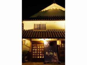 矢掛屋 INN&SUITESの画像