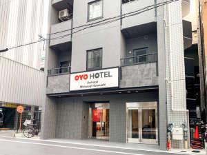 OYO ユニホテル御堂筋本町