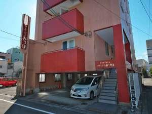 ビジネスホテルアネックスみづほ [ 徳島県 徳島市 ]
