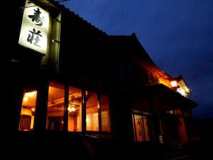 雲母温泉 高台の宿 寿荘
