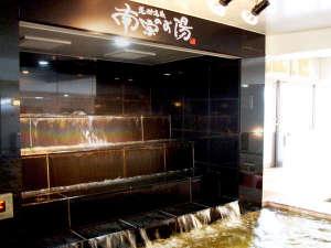 天然温泉&カプセルホテル コパーナ image