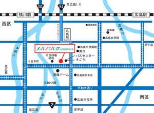 ホテル メルパルク広島 image