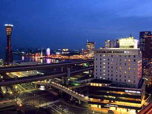 神戸ポートタワーホテル [ 神戸市 中央区 ]