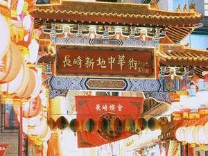 長崎ワシントンホテル image