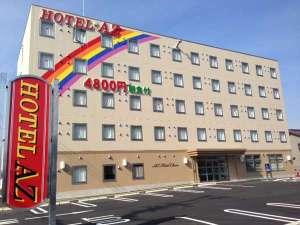 HOTEL AZ 愛媛松山西店 [ 愛媛県 松山市 ]