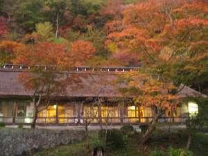 千二百年の湯めぐり 大沢温泉 南部藩かやぶき「菊水舘」