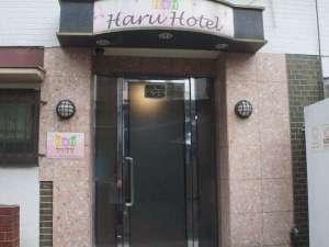 Haru Hotel [ 東京都 新宿区 ]