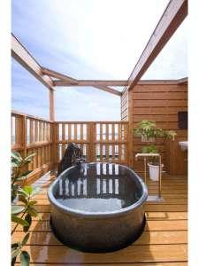 無料で利用できる、「貸切温泉露天風呂」