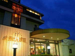 たつの市国民宿舎赤とんぼ荘 [ 兵庫県 たつの市 ]