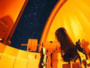 屋上天体ドームで星空観測をお楽しみください イメージ