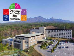ロイヤルホテル 八ヶ岳の画像