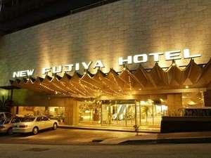 熱海ニューフジヤホテル【伊東園リゾート】の画像