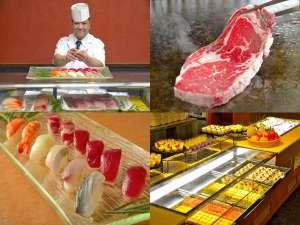■お寿司もステーキもデザートも■お好きなものをお好きなだけ・・・