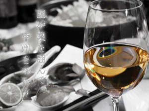 甲州料理とワインのお宿 千年湯 岩下温泉旅館 image