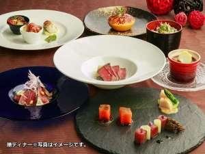 !お箸で食べるフレンチ会席を楽しむことができる膳ディナー※イメージ