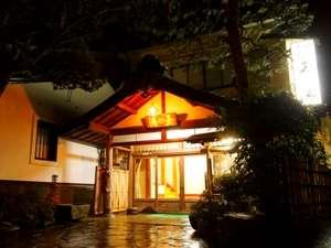箱根温泉旅館 玉の湯 [ 足柄下郡 箱根町 ]  大平台温泉