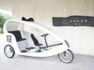 電動アシスト付き自転車「ベロタクシー」