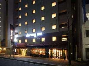 安芸の湯 ドーミーイン広島の画像
